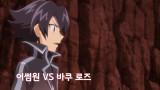 22화  어썸원 vs 바쿠로즈 / 단! 부활!