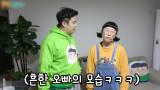 제6화  으뜸이 여자친구가 창피한 이유는?/꿈의 급식 3탄/첫째라서 서러울 때!