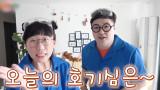 제15화  한국의 미신과 속담은 정말 맞을까? 외