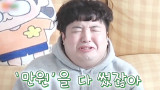 제19화  에이미 으뜸이 머리 진짜 잘라주다! / 한 끼에 20만원 초고급 급식 먹방!