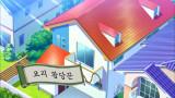 제11화 요괴황당꾼/닥터-B/멍이형제-버스