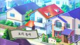 제12화 요괴웅마/마법소녀세라/멍이형제-비닐우산/닥터-B#2