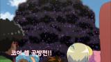37화  코어 셀 공방전 / 타이탄 드래곤노이드