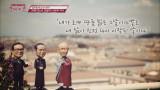 오마이갓 글로벌 특집 1화