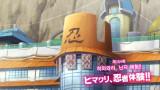 제50화  히마와리, 닌자 체험!!