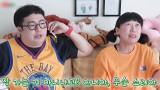 제18화  거대 슬라임으로 으뜸이 여자친구 만들기 / 꿈의 붕어빵 만들기!