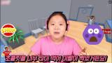 아려랑 Part1 1화