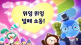 20화  위잉 위잉 벌떼 소동!