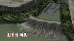 49화  최후의 싸움 / 드래곤노이드 막시무스