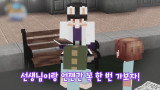 4화  초능력 세계여행 4탄