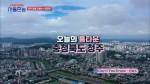서울촌놈 5화