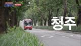 서울촌놈 6화