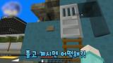 12화  수상한 이웃집 1탄