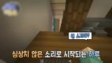 15화  수상한 이웃집 4탄