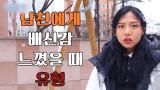 12화  유형 드라마 외 / 되감기 공소시효 외