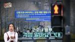1회   이지혜 X 김지혜의 쇼핑 코칭!