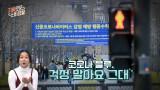 1회 | 이지혜 X 김지혜의 쇼핑 코칭!