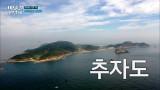 바닷길 선발대 3화