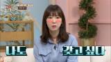 7회 | 혹한기 대비 지혜템 기획전!
