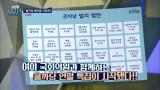 곽승준의 쿨까당 390화