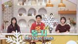 5회 | 겨울철 난방비 절약 꿀팁 공개!