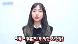 3화  되감기 공소시효 외 / 유형 드라마 다른 학교 애들이랑 시비 붙었을 때 유형 외