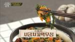 105회 | 진부한 명절상을 뒤엎은 수미표 새해 특급 레시피!