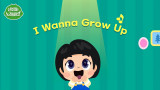 I Wanna Grow Up