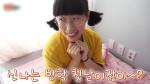 제11화  데이지와 여름방학 손바닥 젤리 만들기 / 밤 샐 때 재밌게 노는 꿀팁!