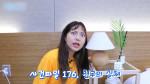 20화 되감기 공소시효 외 / 이모티콘 유형 외