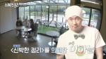 신박한 정리 50화