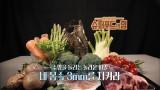 4회ㅣ연약한 연골을 보호할 슈퍼푸드 대공개!