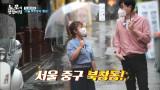 노포의 영업 비밀 6화
