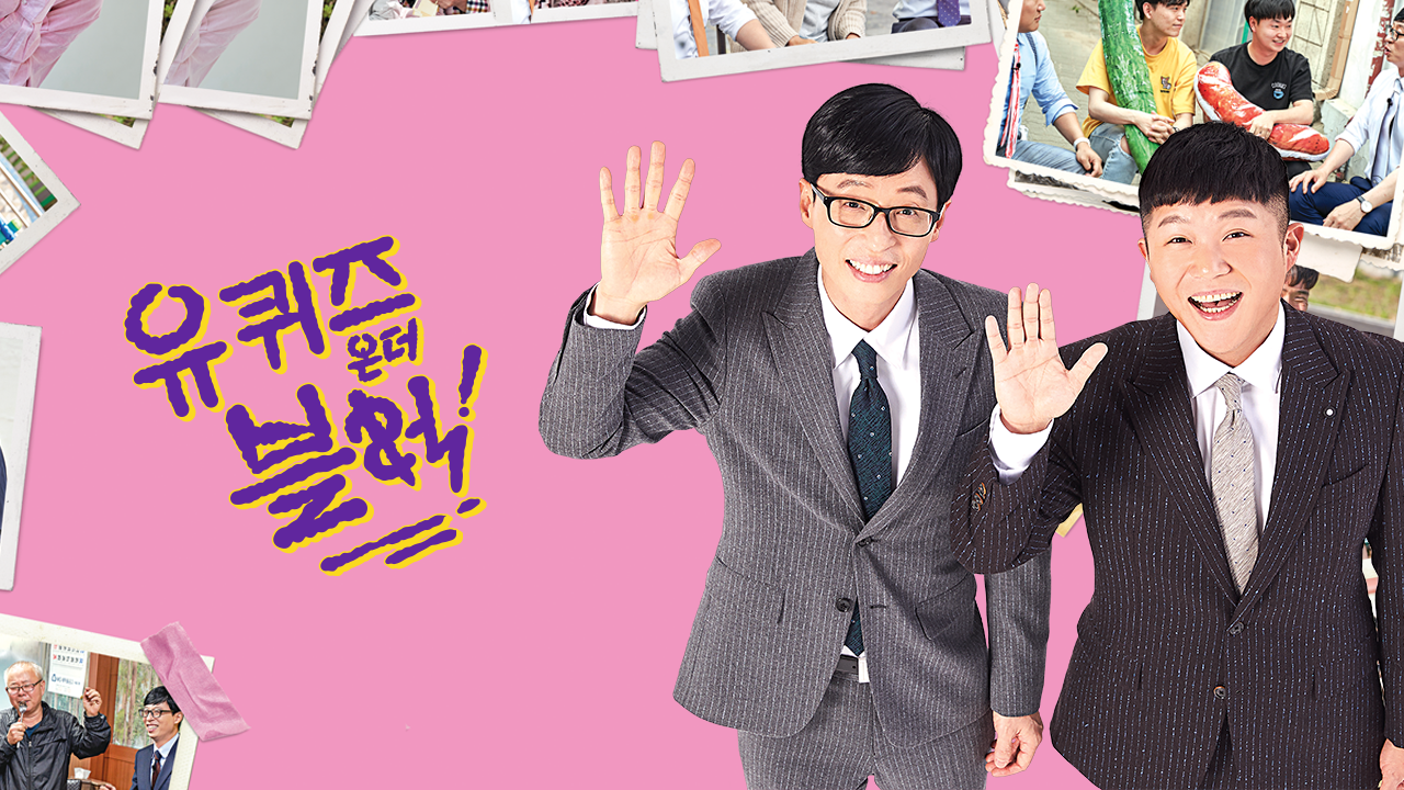 LIVE] tvN 羅曼史是別冊附錄EP 7 - Mo PTT 鄉公所