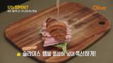 푹신한 식감이 일품! <폭풍샌드위치>