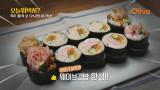 아점의 끝판왕 <웨이브 김밥>