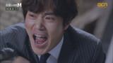손수현의 죽음에 오열하는 김강우와 조보아!
