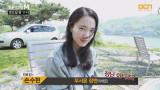 살 떨리게 무서운 손수현의 <실종느와르M> 액션 촬영현장!