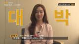 [메이킹] 고성희, 김무열을 향해 대박을 외친 이유는?