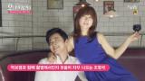 박보영 때문에 광대 승천한 조정석 그리고 김슬기의 카메라 돌진(포스터 촬영 현장)