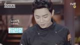 자뻑 셰프 '선우(조정석)'를 짝사랑하는 '봉선(박보영)'  feat. 처녀귀신 '순애(김슬기)'