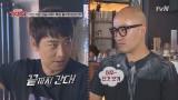 이태원 재벌 검증! '억대 연 매출' 공개!