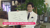 [시청률 공약] 박보영, 조정석, 임주환, 김슬기의 시청률 공약!