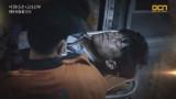 [11화 예고] 불길에 휩싸인 폐공장, 그 안에 갇혀버린 도형과 주영!