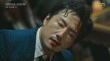 칼에 찔린 류승수, 손종학에게 배신당하다!