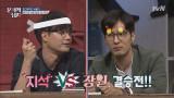 세기의 대결! 장원 vs 김지석 결승전! (feat.애플워치) 승자는?!