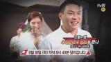 [예고] 로맨틱 택시 특집 '김새롬♥이찬오'