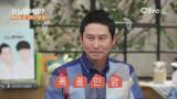 사투리로 신동엽 잡는 김소희 셰프의 무한 매력!