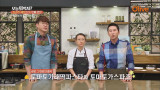 방송신 동엽신도 당황시킨 김소희 셰프 외계어 폭발!