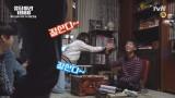[촬영장 뒷이야기] 욕을 글로 배운 박보검, 빵 터진 혜리!